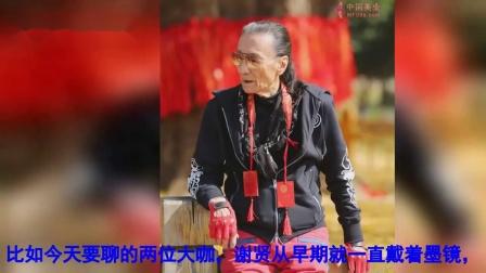 谢贤连接吻都不摘下墨镜,他戴了38年假发,只在前妻去世时摘过