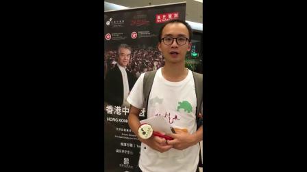 香港中乐团 北京清华及国图演出大成功!精华片段马上看