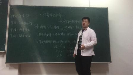 马艺轩+东北林业大学+初中语文+深圳