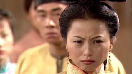 鹿鼎记:怀孕的教主夫人真是霸气,建宁公主这下有克星了
