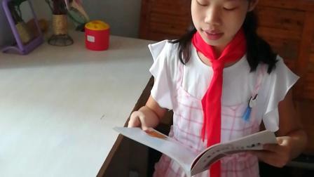 6年级2班刘虹朗读文章《中国历史》