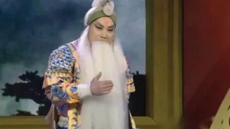 秦腔《金沙滩》项鹏康礼泉县人民剧团