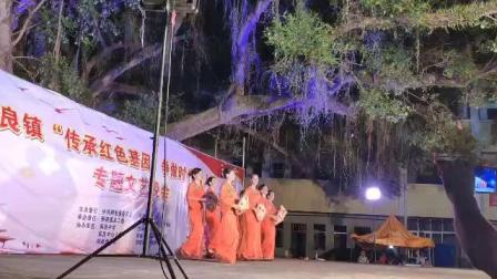 那良镇2018年传承红色基因当作时代新人专题文艺晚会舞蹈表演万泉河水清又清完整版
