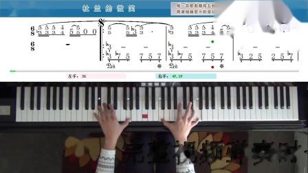 杜兰的微笑 简谱钢琴教学视频_悠秀钢琴 克莱德曼