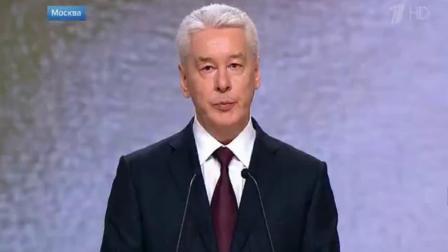弗拉基米尔·普京表示相信谢尔盖·索比亚宁将继续为莫斯科的利益而有效地工作
