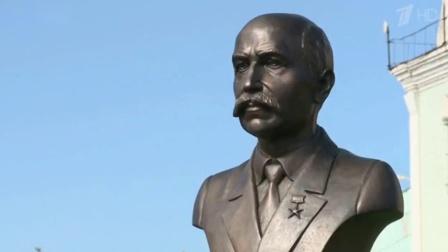在图拉,Fedor Tokarev的纪念碑。