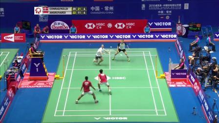 2018中国羽毛球公开赛32强最佳球