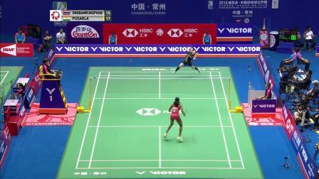 2018中国羽毛球公开赛 辛德胡VS布桑兰集锦
