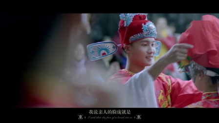 刘媛媛 - 三峡之恋