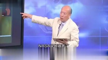 美天文台关闭
