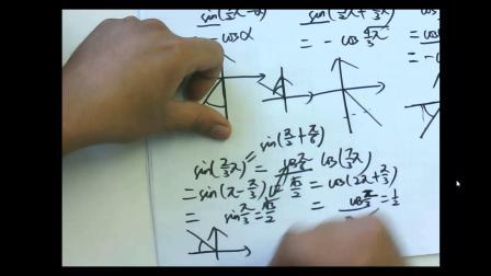"""诱导公式不再错——细说""""奇变偶不变,符号看象限"""""""