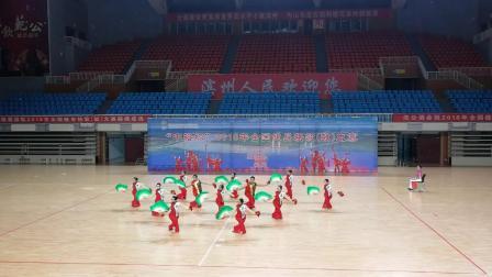 规定套路 全国第七套健身秧歌  滨州市代表队  教练  杭薇