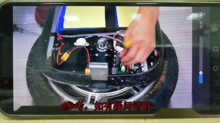 科佰艺 GotWay Msuper X 拆机视频  19寸独轮车 官方拆机