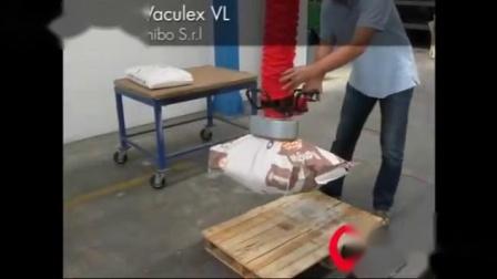 Vaculex® VL升降机 提升麻袋