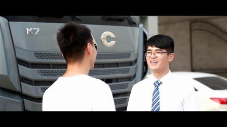 江淮汽车重型车廉洁文化微电影《清风》