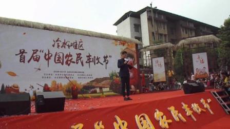 """冷水滩区首届""""中国农民丰收节"""""""