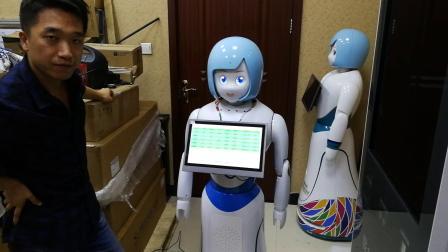 旅服机器人