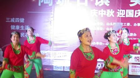 博山老年体协健身艺术团 舞蹈夕阳乐
