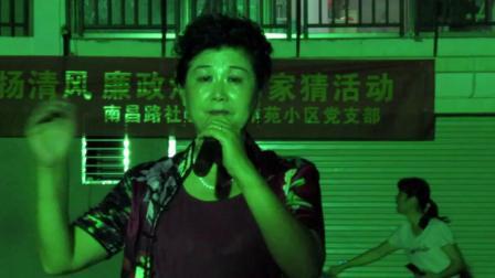 """&+-京剧歌《海港》""""忠于人民 忠于党""""咸宁市老年大学戏剧班(1)(1)"""