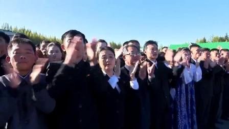 문재인대통령과 일행 삼지연에 도착 경애하는 최고령도자 김정은동지께서 문재인대통령을 삼지연비행장에서 맞이하시였다