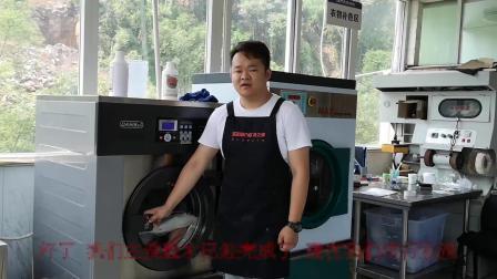 重庆本地干洗加盟品牌,开个干洗店需要技术吗之秒刷液羽绒加温免刷工艺