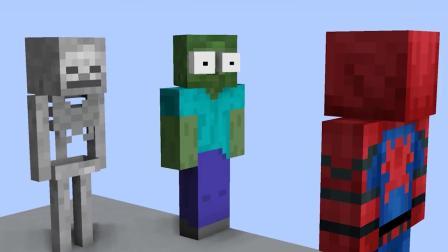 我的世界动画-怪物学院-蜘朱人挂了