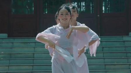 浣纱圆扇古典舞