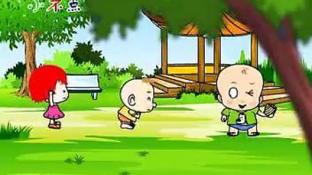 儿童学英语视频 婴儿娃娃足球手指家庭歌 惊喜教育视频 【 俊和他的玩具们 】 (3)