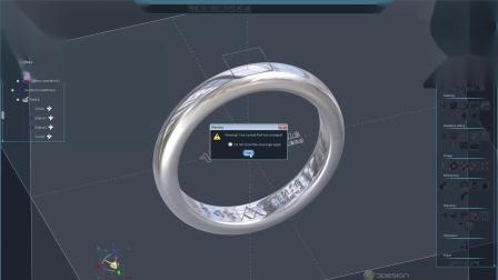 3DESIGN V9 文字和logo映射功能