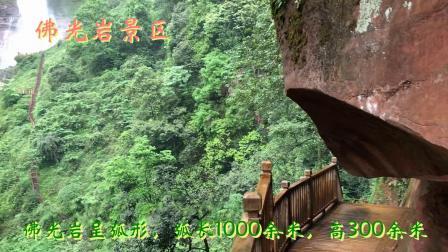 渝东南之旅(下)石鳞石海、黑山谷、赤水佛光岩、丙安古镇、赤水大瀑布、桫椤公园