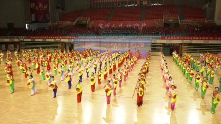 第七套健身秧歌展演  教练杭薇 (2018全国健身秧歌(鼓)大赛开幕式)