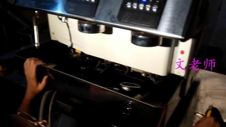 爱宝二手咖啡机维修2logo2《四川二手咖啡机》半自动咖啡机
