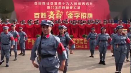 泸州岁月如歌歌舞团-歌舞-四渡赤水出奇兵