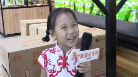 上栗童星小主持——中秋节采访实践活动