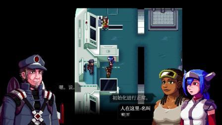 【雪激凌试玩】CrossCode远星物语:好好的RPG不做做什么AR