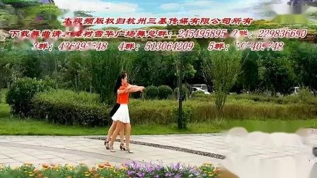 qqtxwm--樟树雪华广场舞双人舞《红雪莲》(原创)编舞:胡华