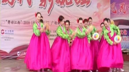4、萍乡市安源区火车头舞蹈一队《长白鼓韵》