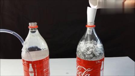 牛人用塑料瓶DIY的氢气球装置,这脑洞可以的!