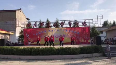 叶县田庄乡第五届广场舞大赛田庄村一等奖《中国节》现场版