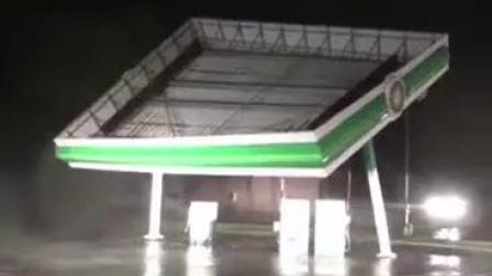 台风肆虐山竹来袭  博裕堂
