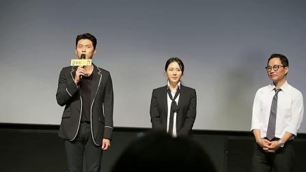 2018.09.22  電影《協商》孫藝珍&玄彬 舞臺問候(Lotte Cinema World Tower) by snsd0628