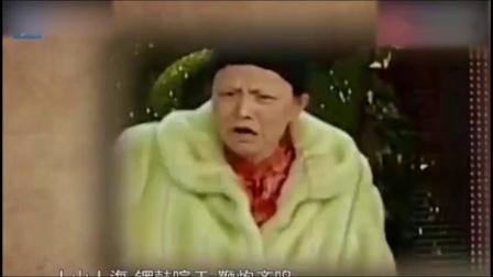 宋小宝最搞笑的小品《新白云黑土》堪比经典!