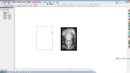 古韵轩精雕教程:圆弧边展平的方法