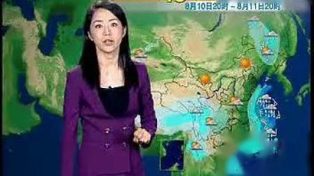 天气预报20090809(台风红色警报 暴雨红色警报)