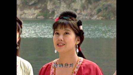 张也 千古风流 电视剧《刘三姐》主题曲