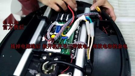 科佰艺GotWay MCM5 拆机视频14寸独轮车 官方拆机