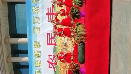 首届丰收节演出《马背上的思念》青叶舞蹈队(20180923)