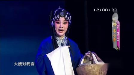 秦之声秦腔传承特别节目王宝钏2(20180
