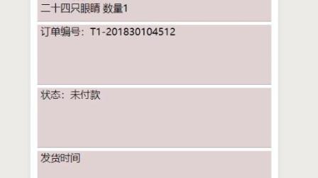 微信小程序-校二猫-成都东软学院-文评-刘婷婷
