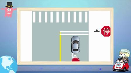 道路交通标线与人们的生活密切相关,无论是步行还是在道路上驾驶车辆,都应该了解和识别这些道路交通标志和标线。分不清标线轻则收到违章处罚,重则会发生交通事故!